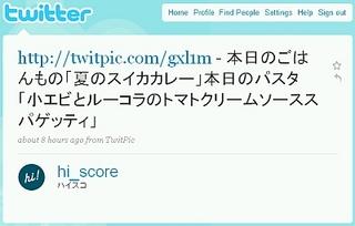 090909_twitter_3.jpg