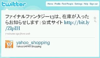 090909_twitter_1.jpg